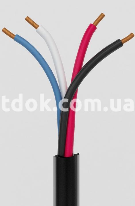 кабель ввгнг 3х16