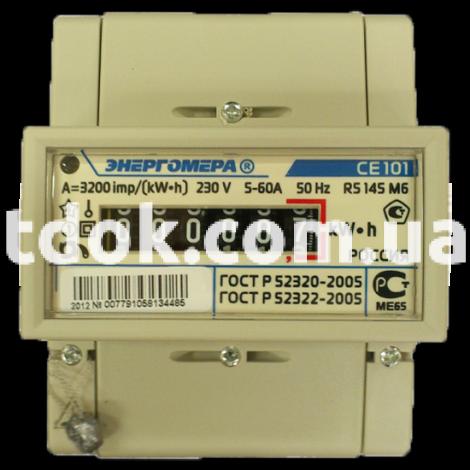 Электросчетчик однофазный СЕ101-S6 145M6 Энергомера