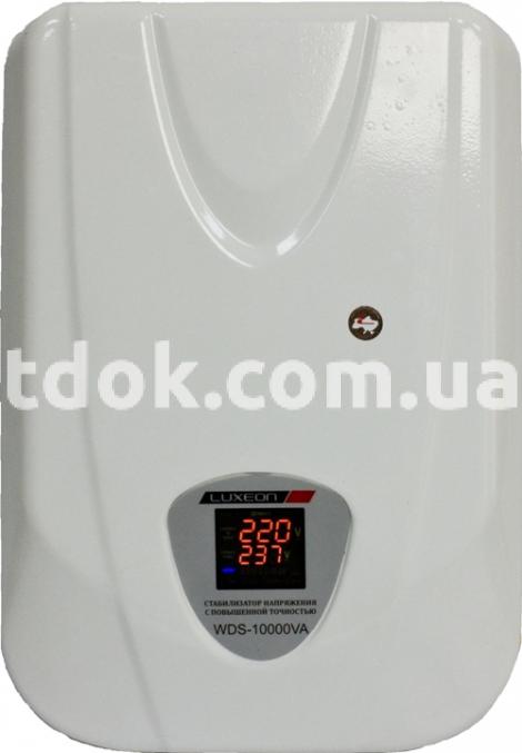 Стабилизатор (автоматический регулятор напряжения) LUXEON WDS-10000