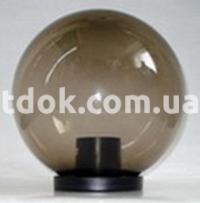 Светильник ландшафтный парковый QML1801, с базой, d-250 дымчатый