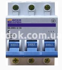 Автоматический выключатель ВА-2001 3р. 50А