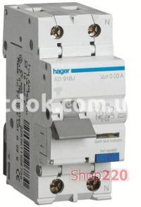 Дифференциальный автомат 2-п. AD970J C 20A/30mA 6kA АС Hager