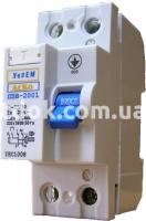 Устройство защитного отключения УЗО-2001 2р/25А/30mA АсКо