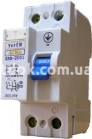 Устройство защитного отключения УЗО-2001 2р/32А/30mA АсКо
