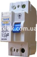 Устройство защитного отключения  УЗО-2001 2р/63А/30mA АсКо