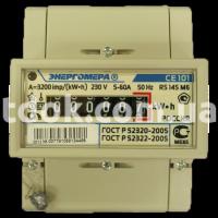 Электросчетчик однофазный СЕ101-R5 145M6 Энергомера