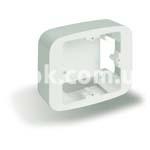 Коробка электромонтажная внешняя на 2 модуля AVE 45SY02