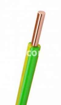 Провод соединительный ПВ-1 2,5 Ж-З (уценка)